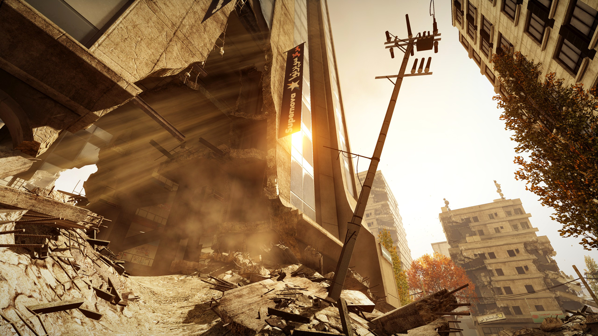 BF3 Aftermath: Markaz Market